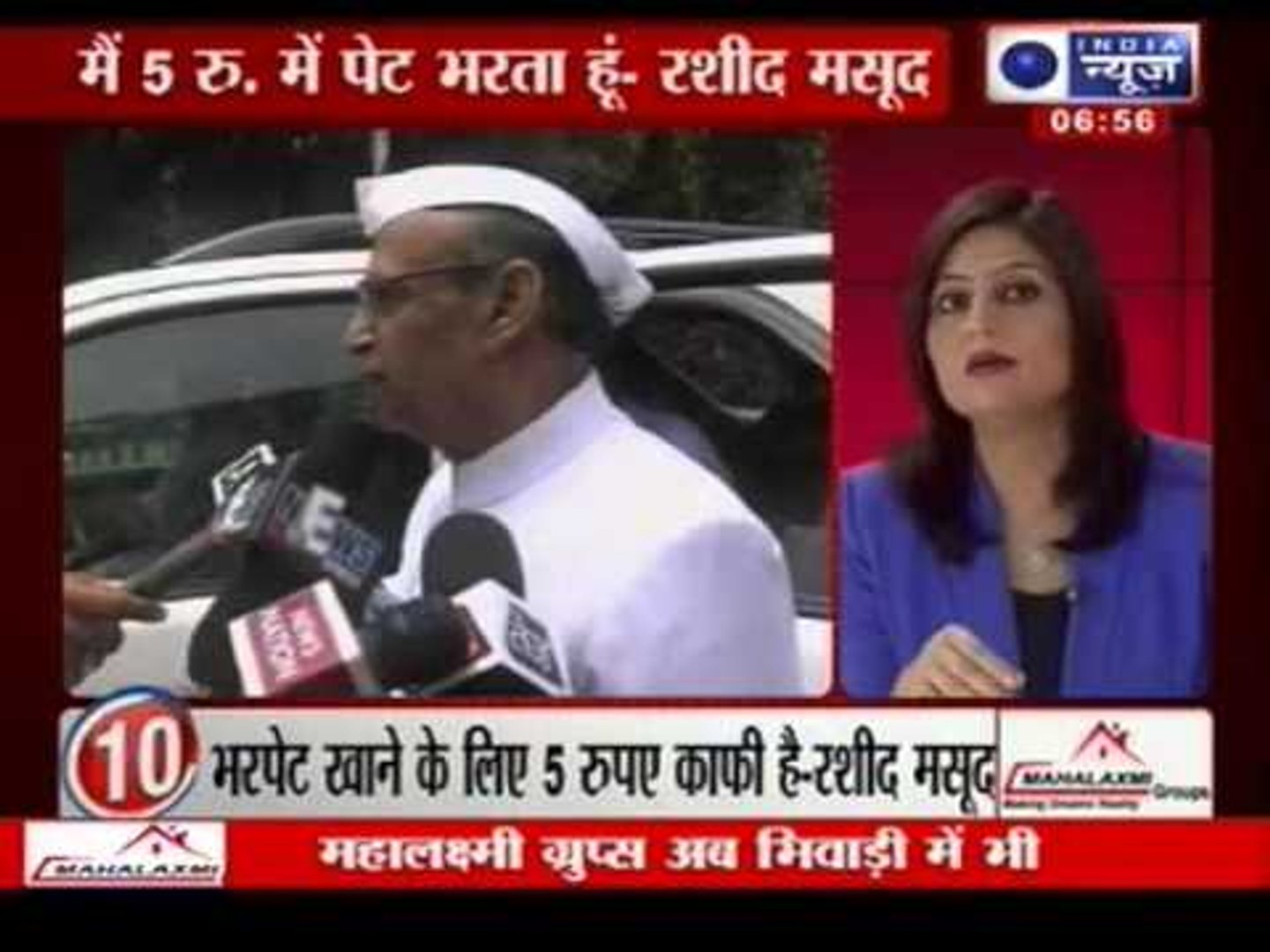 India News: News 25  25th July 2013 7 P.M.