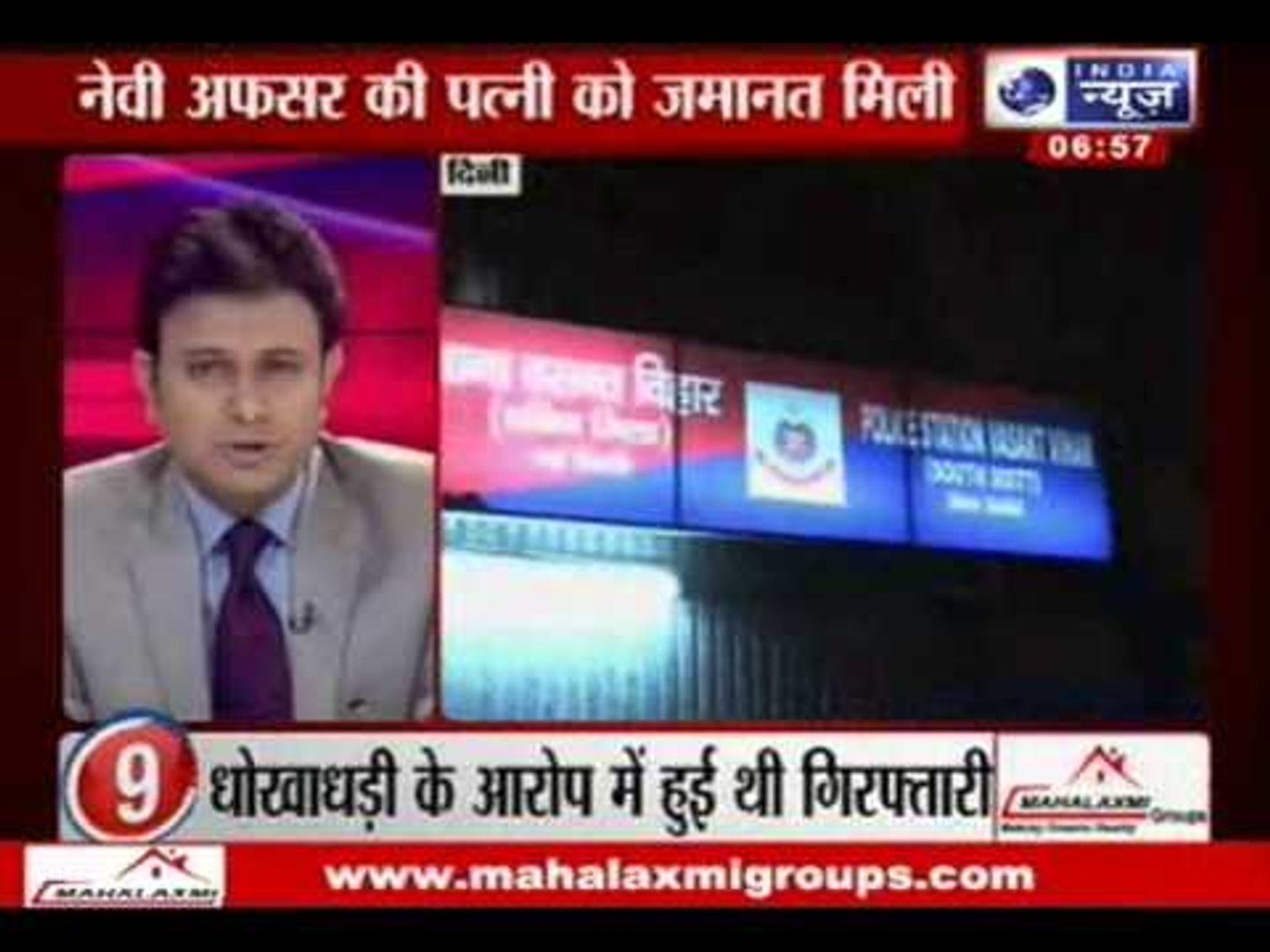 India News: India News: News 25  28th July 2013 7 P.M.