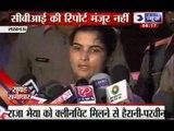 India News: CBI gives clean chit to Raja Bhaiya in deputy SP murder case