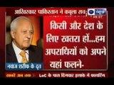 India News : Dawood Ibrahim has been chased out of Pakistan, says Shahryar Khan