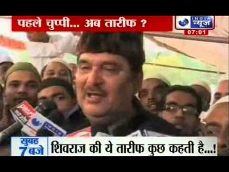 India  News: Shivraj Chauhan praises Narendra Modi