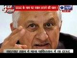 India News: Dawood Ibrahim has been chased out of Pakistan, says Shahryar Khan