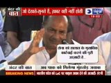 India News : Forces free to respond to situation on LoC, says AK Antony
