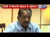 India News : Security beefed up in Delhi ahead of Independence Day