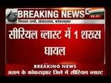 Assam serial bomb blast: Serial blasts rock Assam on Independence Day