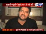 India News : 'No record to show Bhagat Singh as a martyr'