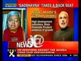 NewsX@9: Godhra activists detained for trying to hold peace rally - NewsX