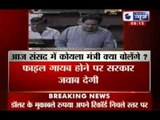 Coal scam: Opposition uproar in Rajya Sabha over missing files