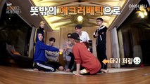 Travel The World on EXO's Ladder S2 E30