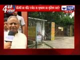 India News : Former UP chief Minister Kalyan Singh speaks Over VHP yatra issue