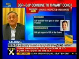 UP polls: Congress game plan in post-poll alliance- NewsX