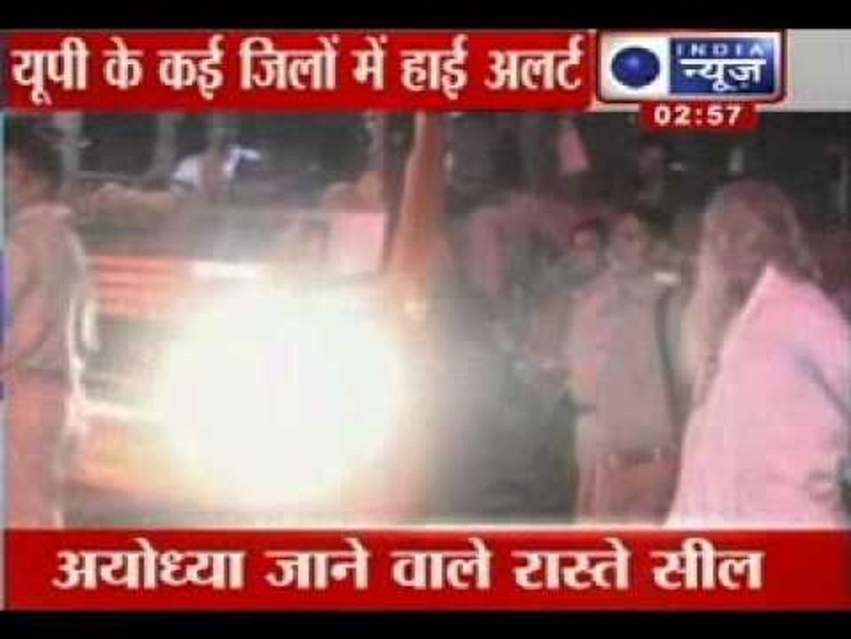 India News: Headlines on 25th August