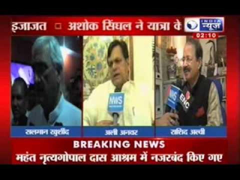 India News ; Political reaction over VHP 84-Kosi Yatra