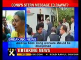 Congress workers should be disciplined: Ambika Soni- NewsX