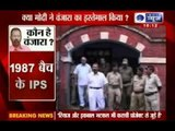 India News : Encounter cop resigns, blames Narendra Modi for policies