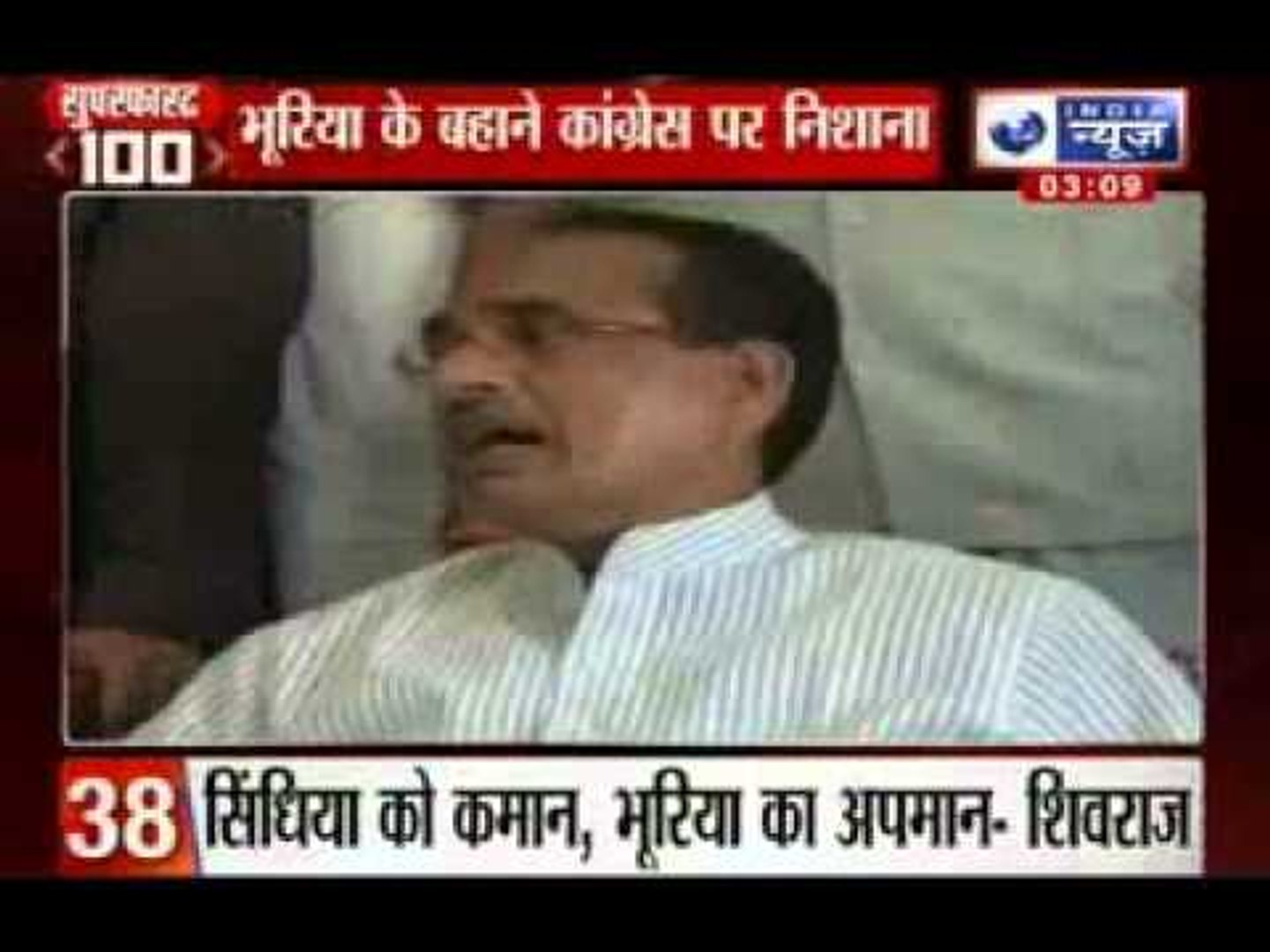 India News :  Super Fast 100 News on 5th September