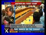 Two Lakh Crore Waqf Land Scam rocks Karnataka Assembly - NewsX