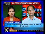 EC stops counting for Rajya Sabha polls in Jharkhand-NewsX