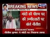 Narendra Modi for Prime Minister: Bihar chief Minister gives shocking statement