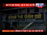 Mumbai news: Molesters in Mumbai brutally beat girl's brother, throw him on rail track