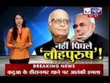 India News: Congress dismisses Narendra Modi's charge of Misuse of CBI