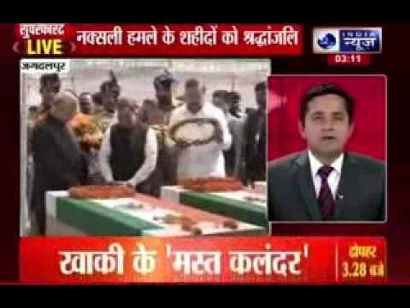 India News: Superfast 100 News on 12th March 2014