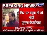 Arvind Kejriwal endorses Narendra Modi