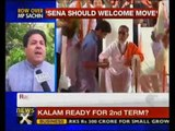Rajiv Shukla condemns Bal Thackeray's comment on Sachin-NewsX