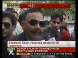 Aarushi murder case: Nupur Talwar to spend night in Dasna Jail - NewsX