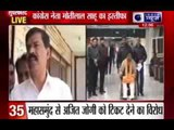 India News: Superfast 100 News on 20th March 2014, 12:00 PM