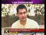 Aamir's Satyameva Jayate gets Bollywood's thumbs up - NewsX