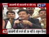 India News: Superfast 100 News on 21st March 2014, 3:00 PM