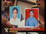 Aarushi murder case: Nupur Talwar moves Allahabad HC for bail - NewsX