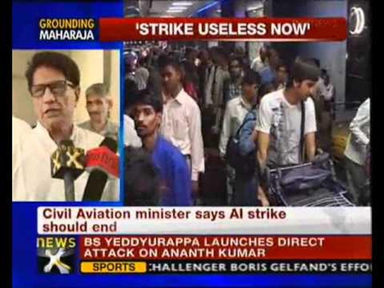 Air India pilots' strike should end as soon as possible: Ajit Singh - NewsX