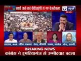 Tonight with Deepak Chaurasia: Arvind Kejriwal to contest against Narendra Modi