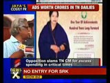 Rs 25 cr spent on Jayalalithaa's one-year achievement ads - NewsX