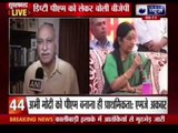 India News: Superfast 100 News on 28th March 2014, 9:00 AM