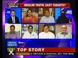 Govt evasive on Fasih Mahmood, wife pins hopes on SC - NewsX