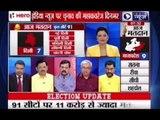 Lok Sabha Polls: 91 poll verdicts begins