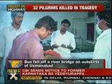 Maharashtra: 32 devotees killed in bus accident - NewsX