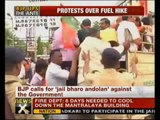 Jail bharo agitation: BJP leaders lead protests in Ahmedabad - NewsX
