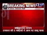Minor fire at Delhi metro's Rajiv Chowk station