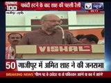 India News: Superfast 100 News on 21st April 2014, 9:00 PM