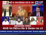 Tonight with Deepak Chaurasia: Society and politics divided on Narendra Modi's name?