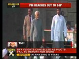 UPA for Hamid Ansari as Vice President - NewsX
