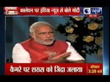 India News: Superfast 100 News on 6th May 2014, 3:00 PM