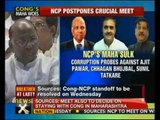 NCP-Congress standoff likely to be resolved - NewsX