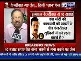 Arvind Kejriwal sent to Tihar jail for refusing to pay bail bond in Nitin Gadkari defamation case