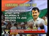 Arvind Kejriwal eyes 2013 Delhi Assembly polls - NewsX