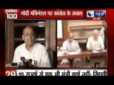 India News: Superfast 100 News on 28th May 2014, 03:00 PM